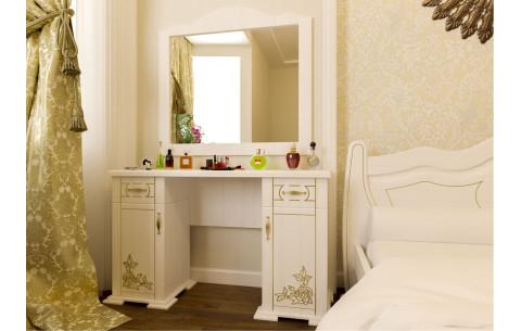 Туалетный столик Мальва с зеркалом ЧДК