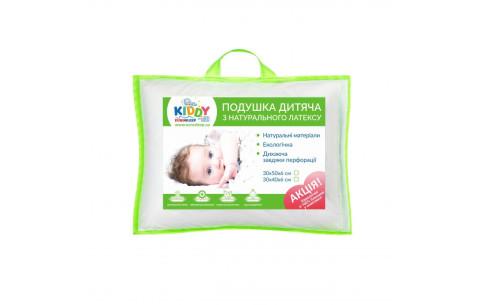Детская подушка LATEX MINI